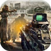 僵尸大战 - 前线生存射击枪战游戏