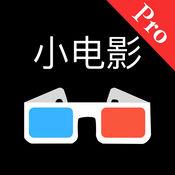 VR 3D小电影-精品VR视频和3D视频播放器