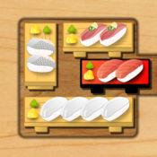 Sushi Block Mas...