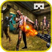VR危险的僵尸射击游戏2017年 1