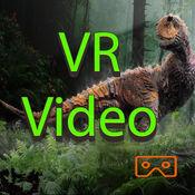 VR 恐龙世界 & 视频播放器 1