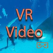 VR 潜水 & 360度全景视频播放器 1