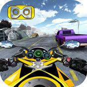 VR漂移摩托车赛车:极限特技车手3D 1
