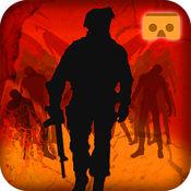 vr邪恶的死亡任务 - 狙击手僵尸射手 1