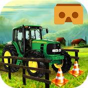 VR 农场 拖拉机 停車處 驱动程序 - 村 farm tractor parki