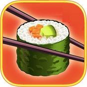寿司烹饪大厨师:我的厨房模拟做饭活食谱世界 1