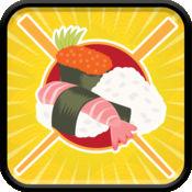 Sushi Deluxe - 豪华寿司 - 最有趣的游戏为儿童,男孩和女孩