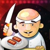 回转寿司店 - 模拟经营游戏 1.0.0