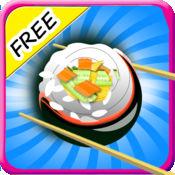 寿司制作-女孩子们的青少年 & 家庭免费游戏-为日本食品、