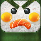 寿司厨神 1.2
