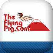 TheFlyingPig.Com|輸入雑貨や食品販売などコストコの商品を