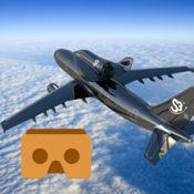 VR模拟驾驶飞机...