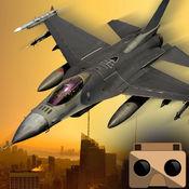 VR飞机飞行模拟...