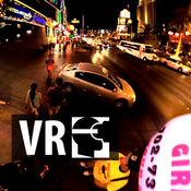 VR 拉斯维加斯 Vegas Strip South Walk Virtual Reality 1