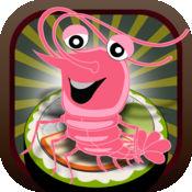 Sush外卖虾的逃命-乐趣难题孩子的棋 免费 1