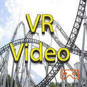 VR 过山车 & 视频播放器 - 360 体验 1