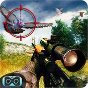 狙击手 丛林 鸟类 打猎 1.2