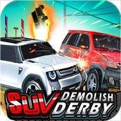 SUV拆除中德比(驾驶和破坏汽车游戏) 1