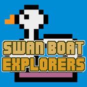 Swan Boat Explorers(スワンボートの探検) 1