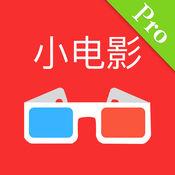 VR小电影-精品VR视频和3D视频播放器 1