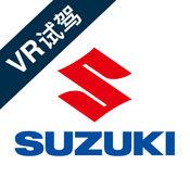 VR试驾——铃木摩托车全景VR虚拟现实试驾体验 1