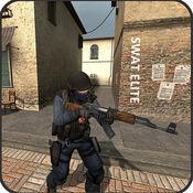 特警SWAT反恐狙击 1