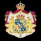瑞典 - 该国历史 1