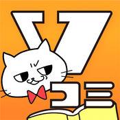 Vコミ -人気の漫画が縦スクロールで毎日読める- 1.7.3