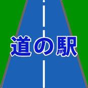 最近的公路服务区in japan(免费版) 2.4