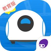 PaiGo-教育版 1.0.3