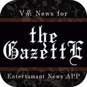 V系News for Gazette(ガゼット) ~無料で使えるアーティスト応