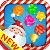 甜圣诞老人诡计多端 - 圣诞节糖果宝石难题 1