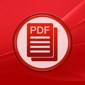 InstaFORM-PDF格式的编辑