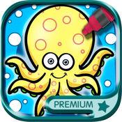 海底动物涂色儿童画画游戏简书(3 1