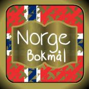 NO 挪威词典 1.1