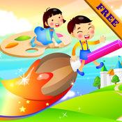 着色形状的幼儿 - 幼儿游戏 - 着色页 - 免费 1.0.3