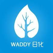 WADDY日化