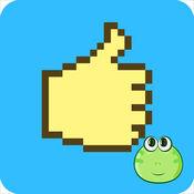 Swift Finger - 手指轻点游戏 1