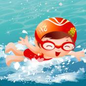 游泳整个赛艇码头中心孩子们的游戏 - 免费版 1