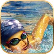 游泳世界大赛潜水运动真实模拟 1