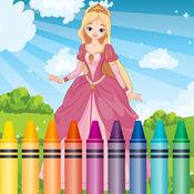 着色页 - 孩子的彩图 1