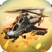 黑鹰战争 - 现代直升机砍刀战斗动作游戏免费下载 1.1