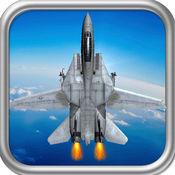 喷气战争 F15风暴 攻击战斗机 1.2