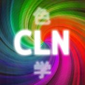 ColorLearn – 边听边学缤纷色彩! 1.8