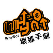 Why Not手創 1.0.0