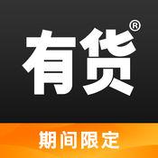 YOHO!BUY限定版 5.9.2