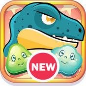 恐龙世界 恐龙拼...