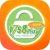 1758Play動態密碼鎖 1
