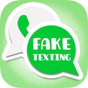 假短信对话 - 有趣的恶作剧聊天 1