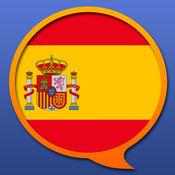 西班牙语 - 多种语言 字典 2.0.50
